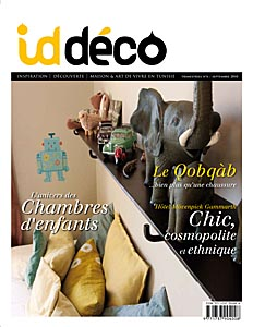 Couverture ID DECO n°6